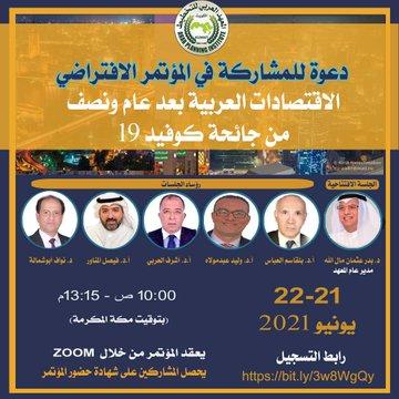 api-conference-26-6-2021.jpg